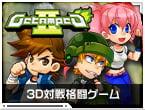 オンライン3D対戦格闘ゲーム ゲットアンプド2